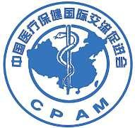12th Congress of the Asian Society of Cardiovascular Imaging 2018 Local Organizing Committee China International Exchange and Promotive Association for Medical and Health Care (CPAM) was founded in