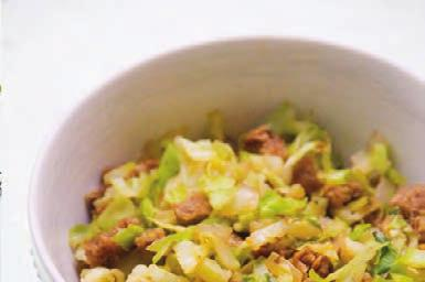 Caramelized Cabbage and Pork week 2 day 1 DINNER C2 2 10 minutes 10 minutes 8 ounces pork sausage 1/2 cup sliced onions 4 cups shredded cabbage 23 11.5 59.8 29.9 38.2 19.1 779.3 389.