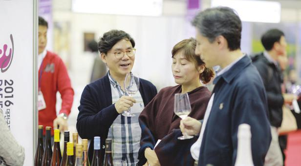 Daejeon International Wine & Spirits Fair 2017 Through the collaboration with Asia Wine Trophy, the biggest wine competition in Asia, Daejeon International Wine & Spirits Fair has established itself