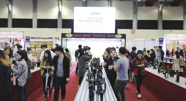 As a unique event having a large impact on Korea s wine industry, Daejeon International Wine & Spirits Fair 2017 will allow you to reach your goal for the participation through the various