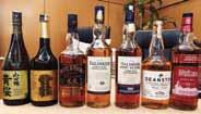 the Whisky Ambassador program, the UK s first accredited and award winning whisky training program.