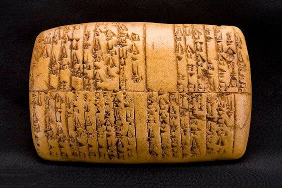 Epic of Gilgamesh A long poem written around 2000 BCE.