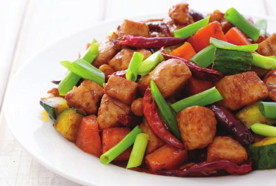 Onions and Peanuts 宫保雞 Hunan Spicy Chili Crispy Chicken 15 Crispy Chicken with Garlic Pepper and Dry Chili 辣子雞 Curry