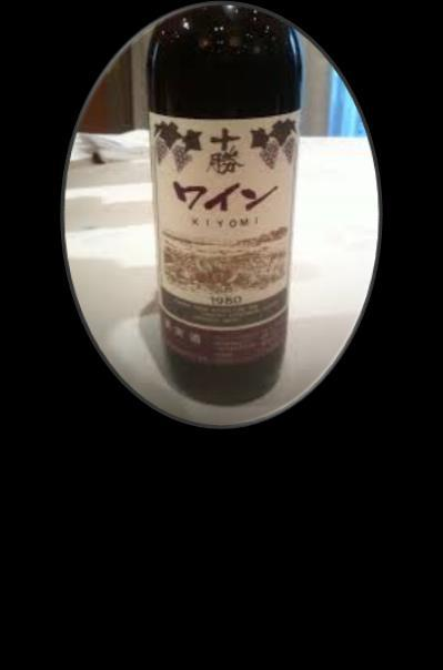 26 Wine made of Japanese