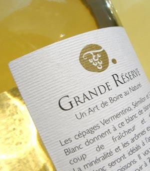 Grande Réserve Blanc de blancs The white Grande Réserve is a lively, aromatic and mineral wine. Ideal with shellfish or with a roasted fish, this wine is also perfect for an aperitif.