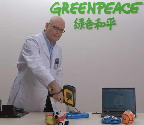 Ecology A scientist testing toys for toxicity 10 February 2012 conduct a quarterly random check of coatings.