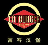 DIRECTORY / DINING Fatburger American diner serving lean Australian beef burgers, freshly ground daily and cooked to order. Burgers are accompanied by fries or homemade onion rings and hot wings.